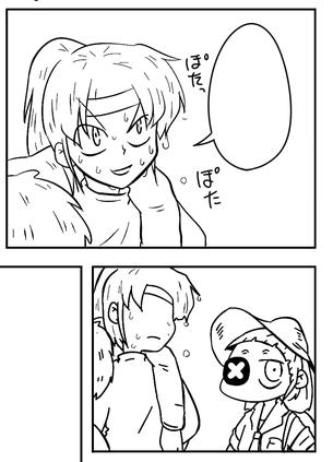 B5まんが雛B5