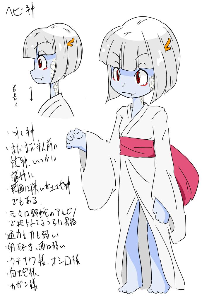 かみさま漫画00