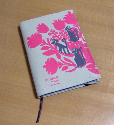 ピープルツリー手帳1