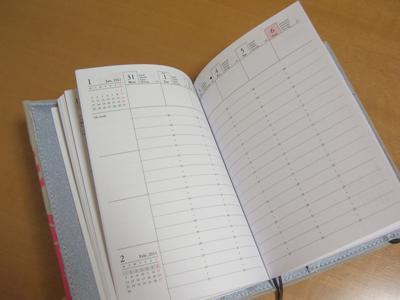 ピープルツリー手帳3