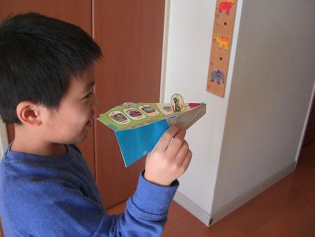 ジェコ 折り紙 プレイン3