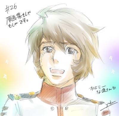 26_namida_aori.jpg