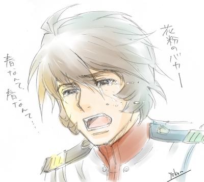 26_namida_hanamizu.jpg