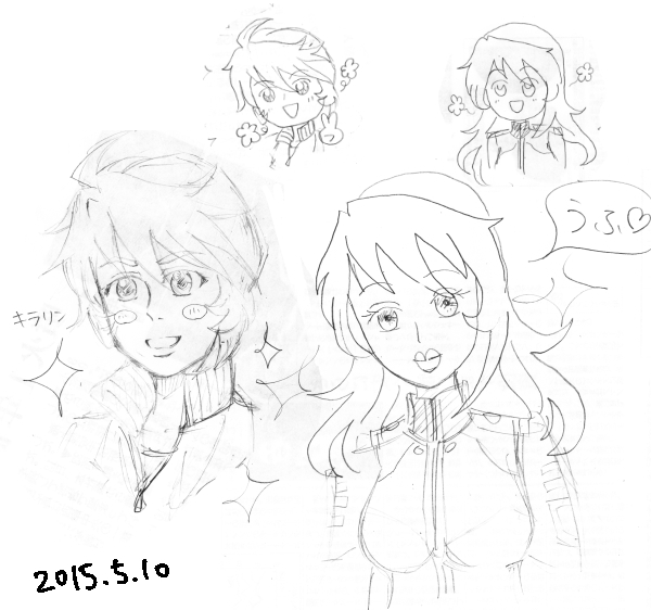 oinukareru_3.jpg