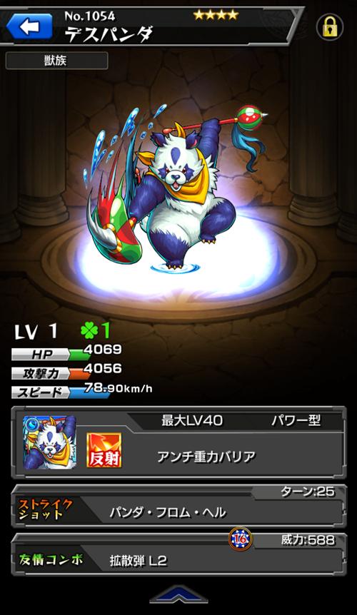 20150105000504ba0.png