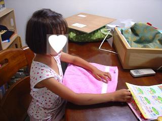 20080805-32.jpg