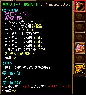 20150129220540cff.png