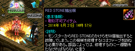 20150212153759f7d.png