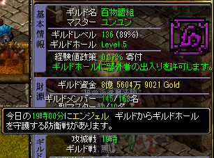 20150215081458b35.png
