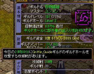 201503080746509f3.png