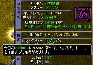20150316075540cab.png