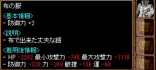 20150322220015ebb.png