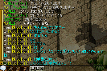 20150330071426a44.png