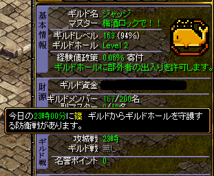 20150405105021f43.png