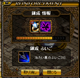 20150412071050ab3.png