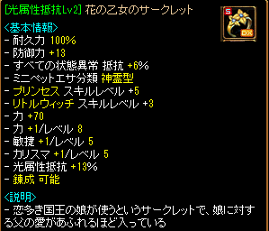201504300919207b2.png