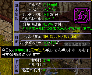 20150503154711404.png