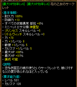 20150510070849784.png