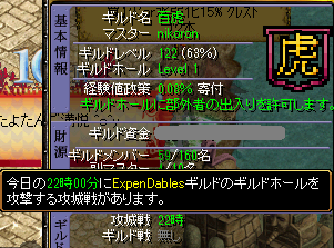 20150510071135bf2.png