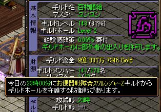 20150608170432325.png