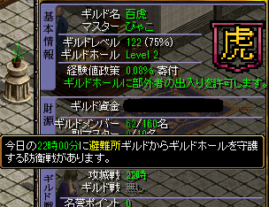 2015062111125925c.png
